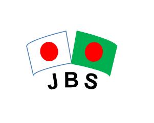 日本バングラデシュ協会ロゴ
